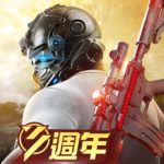 荒野行動-Knives Out APK MOD 1.252.479095