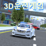 3Ddrivinggame (Driving class fan game)  APK MOD 9.611