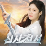 십사천서 APK MOD Varies with device 0.36.2268