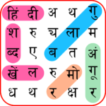 Hindi Word Search APK MOD 1.4
